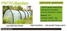 Складной парниковых выбросов парниковых DIM номер парниковых Садово-огородный инвентарь балкон растения необходимые Туннель Теплиц