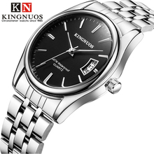 KINGNUOS Men Watch Watchband Stainless Steel Wrist Watches Business Male Calendar Clock Brand Quartz Movement Hour Time Relogio casual men s watch fashion male quartz clock black business leather watchband water resistant man wrist watch precise time hour