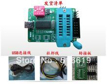 SPI programmer Burner TV/DVD/motherboard / 9 / hard/routing update (send tutorial)