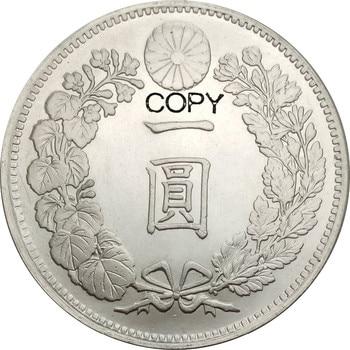 Japan 1 Yen Meiji Dragon 7 Years 1874 90% Silver Copy Coins