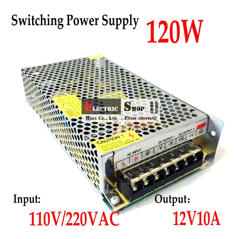 FreeShipping 12VDC 10A 120W Switching Power Supply Driver for Monitor camera/LED Strip AC 100~240V Input to DC 12V