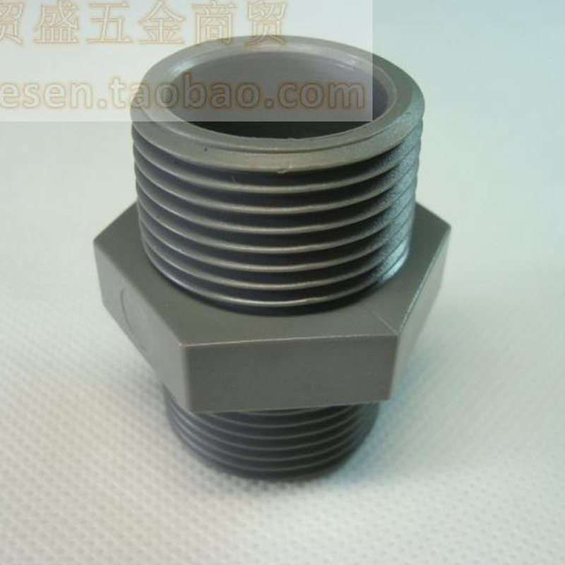 Compare Prices On 1 Inch Plastic Pipe Online Shopping Buy