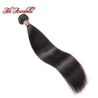 Ali Annabelle Hair Company Brazilian Straight Human Hair 100 Brazilian Human Hair Weave Bundles Free Shipping