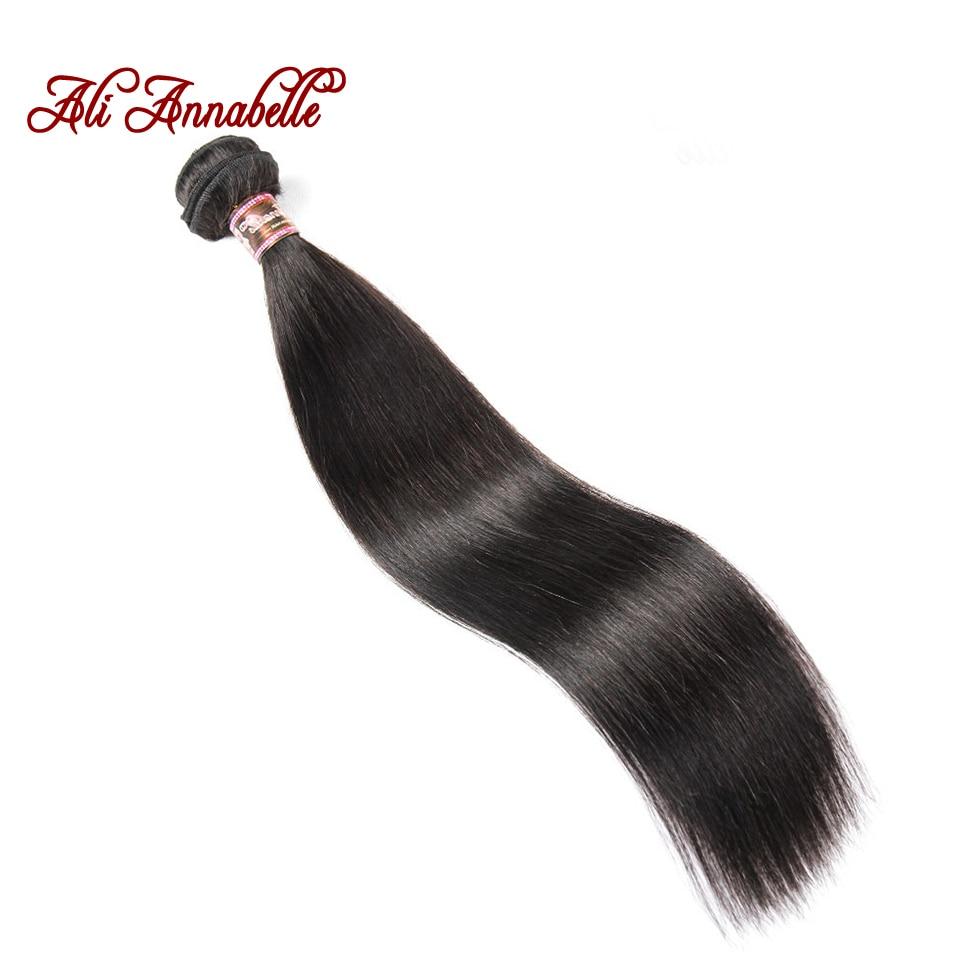 ALI ANNABELLE HAIR Brazilian Straight Human Hair 100% Remy Hair Weave Bundles Natural Black 10