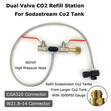 ใหม่ Sodastream Deluxe Dual วาล์ว CO2 เติม Refill สถานีชาร์จอะแดปเตอร์ 3000PSI วัด 37 นิ้ว CGA320 & W21.8 14