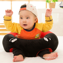 Creative Baby Learning Chair Plush Toy Children Cartoon Sofa Seat Gift Support Cotton Feeding