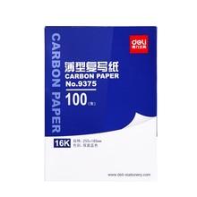 1 упаковка, 100 листов, синий цвет, углеродная бумага, включает 3 красных 16k 255x185 мм, хорошее качество для учета Deli 9375
