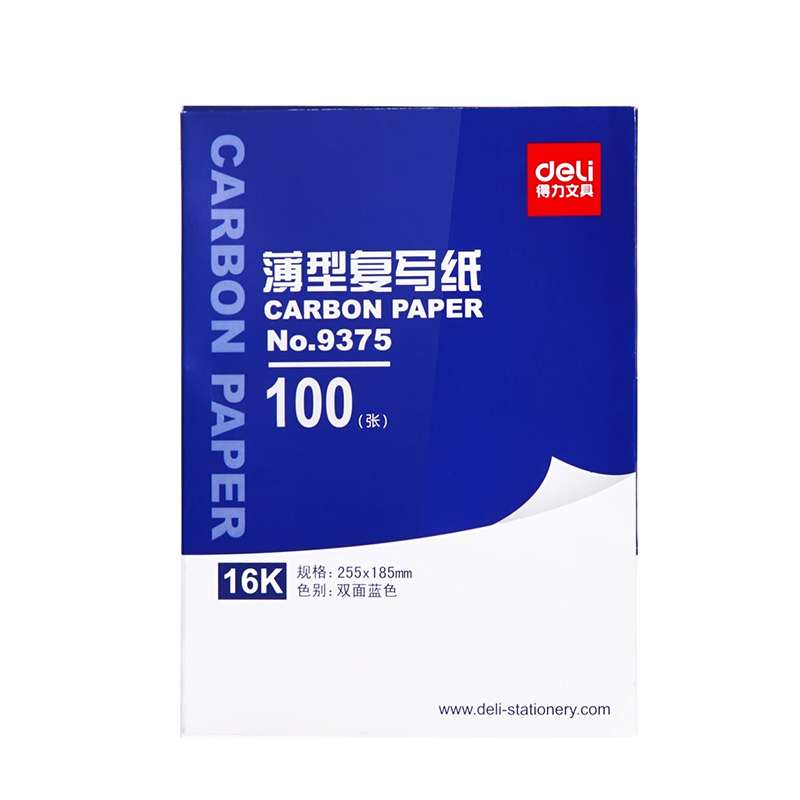 1 Pack 100 Sheets Blue Color Carbon Paper Include 3 Red Ones 16k 255x185mm Good Quality For Accounting Deli 9375