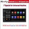 Android 5.1.1 HD 1024*600 экран Quad core RK3188 ROM 16 Г ПРОЦЕССОРА 2 DIN universal автомобильный радиоприемник gps с wi-fi gps стерео свободный корабль