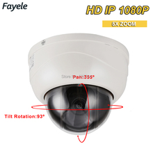 CCTV Security HD 1080P Dome PTZ IP Camera H.264 H.265 2MP Pan Tilt 5X ZOOM 2.7~13.5mm lens P2P Mobile View Day Night IR 40M