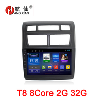9 inch Android 8.1 Octa 8 Core 2G RAM 32G ROM Car DVD Player for KIA Sportage 2007 2016 Car Radio GPS Navigation WIFI