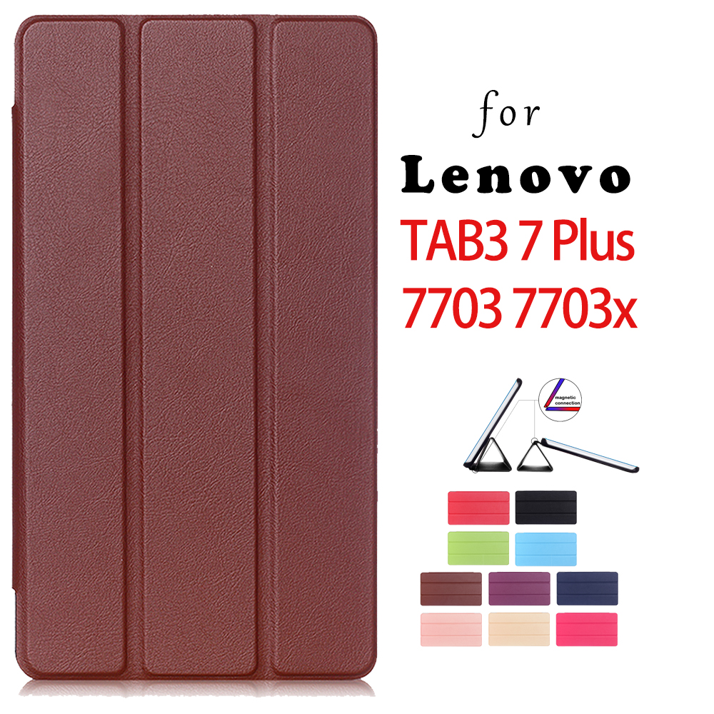Case for Lenovo TAB3 7 Plus 7703 7703x 7 inch tablet PU leather case + stylus pen as gift ultra thin smart flip pu leather cover for lenovo tab 2 a10 30 70f x30f x30m 10 1 tablet case screen protector stylus pen