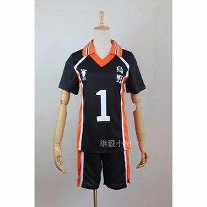 Image 2 - Haikyuu Cosplay Costume Karasuno High School Volleyball Club Hinata Shoyo Sportswear Jersey Uniform