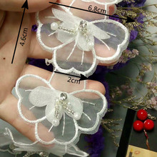 10X Butterfly Pearl Diamond Flower Soluble Organza Lace Trim Knitting Wedding Embroidered DIY Handmade Ribbon Sewing Craft
