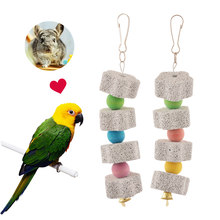 2pcs Mouth Molars Stone Toys Birds Parrot Grinding Stone Chewing Toy Hanging String Parrot Cage Parakeet Cockatiel Mineral Toy(China)