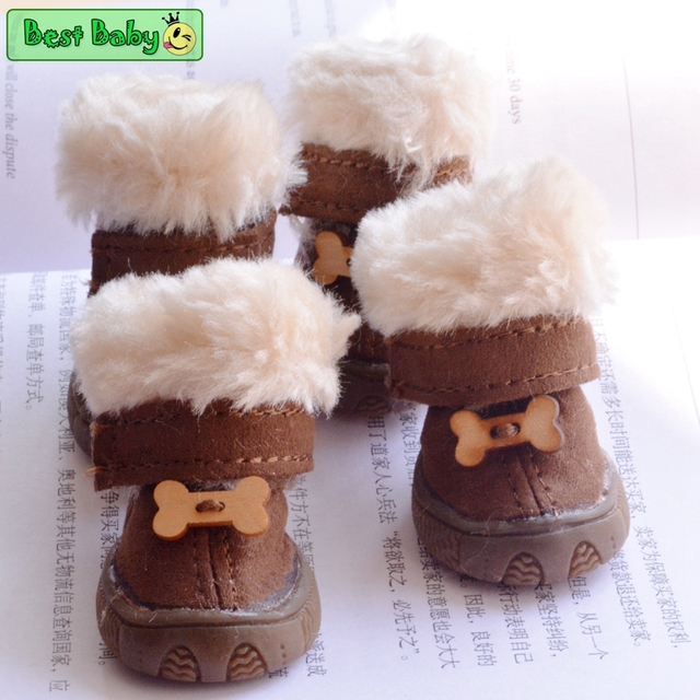 Thick Snow Pets Puppies Shoes For Dogs / Small Medium Breeds