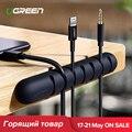 Ugreen Cable organizador personalizado Cable USB de silicona Cable Keeper Cable Flexible de gestión de Clips titular del Cable para el ratón auricular