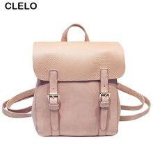 Clelo 2017 новая мода женские PU корейской моды дамы рюкзак женские сумки школьницы дорожные сумки довольно стиль softback