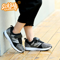 New Brand children's shoes to fly weave runing shoes boys and girls sports shoe breathable shoes Children outdoor walking shoes
