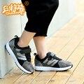 Sapatos novos da Marca infantil para voar tecer runing sapatos meninos e meninas calçados esportivos respirável sapatos Crianças sapatos de caminhada ao ar livre sapatos