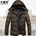 T Barato al por mayor 2016 otoño Invierno nueva masculino engrosamiento de algodón acolchado hombres de la chaqueta de moda prendas de vestir exteriores ocasional más tamaño