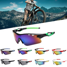 Cycling Glasses Casual Sports Outdoor Mountain Bike MTB Sunglasses