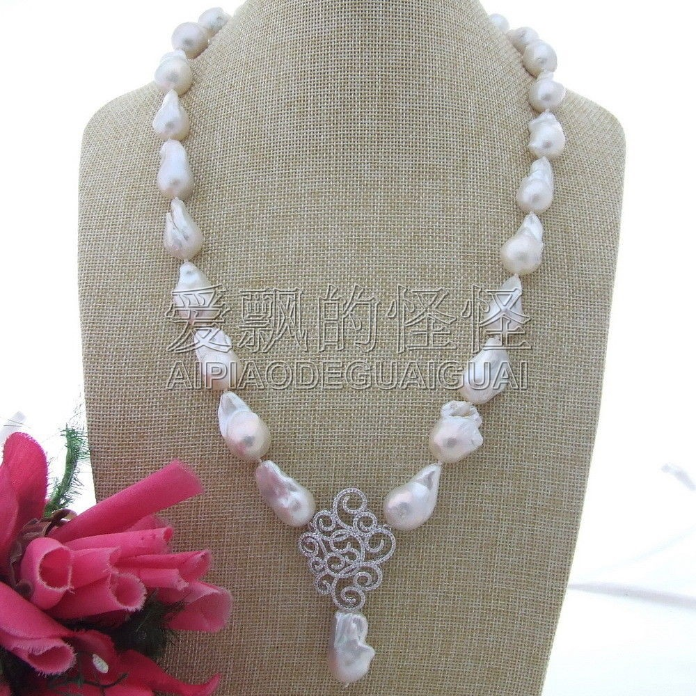 """N111905 25"""" 13x19MM-17x28MM White Keshi Pearl Necklace"""