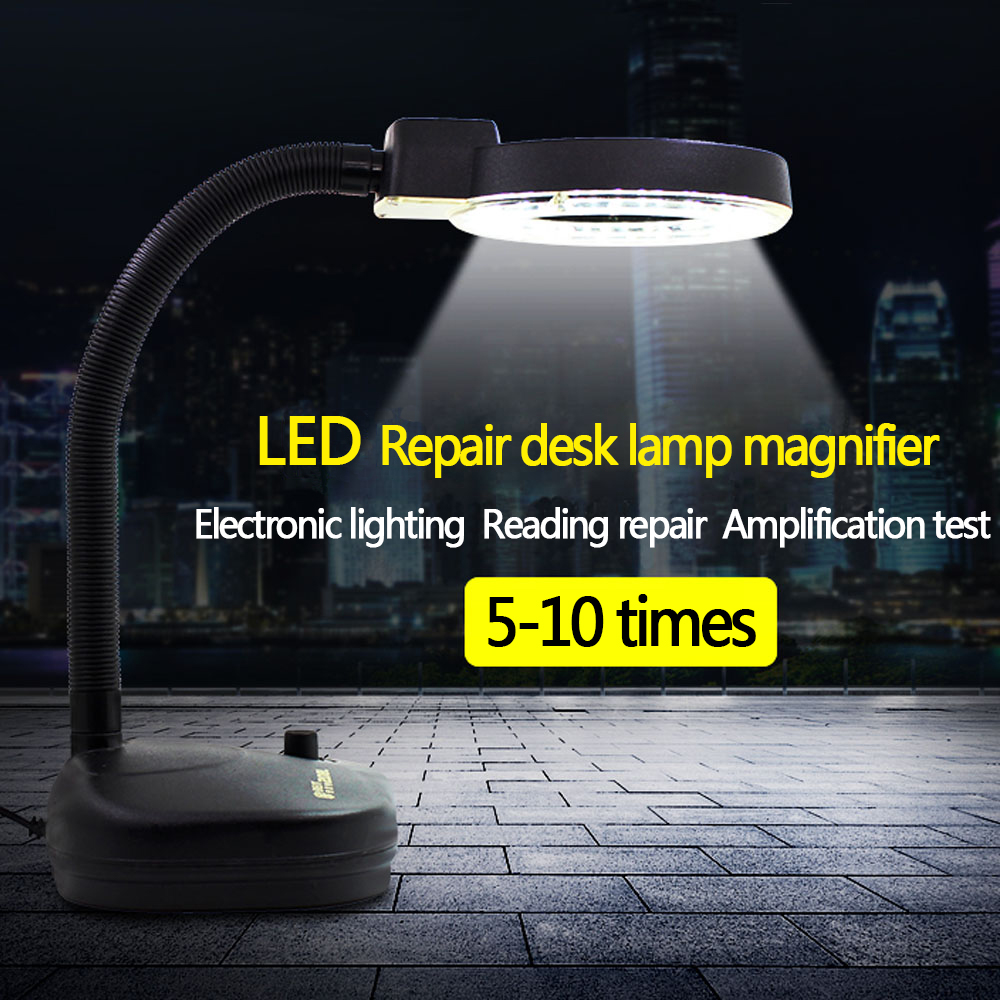 5-10 Times Magnification Adjustable Brightness Table Lamp Magnifying Glass 208L With 36 LED Magnifier