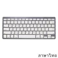 Mini teclado bluetooth tailandês inglês para ipad pro  ipad ar  tablets android  teclado sem fio para computador portátil  macbook pro  superfície