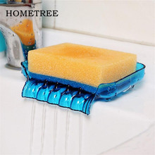 HOMETREE 1Pcs Colorful sucker drain water soap box Dishes Waterproof Leakproof Soap Box With Cover Home Bathroom Accessories H35