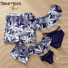 цена на Mom And Daughter Swimsuits Ruffle Mommy And Me Clothes Set Leaf Print Family Look Mother Daughter Bikini Father Son Bathing Suit