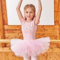 Children's Dance Dresses Women's Ballet Skirts Practice Gongfu Children's Girls Summer Puffon