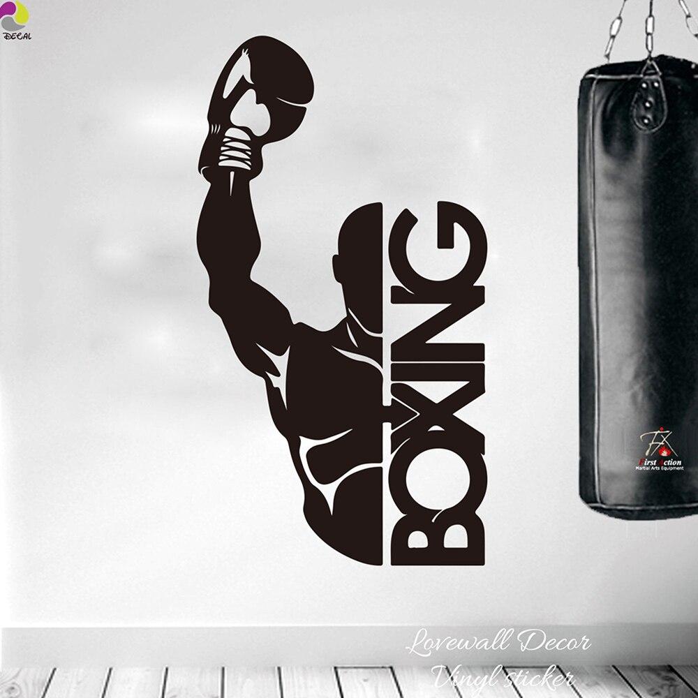 Бокс боксер бой стены Стикеры тренажерный зал Фитнес упражнения настенные тренировки Спорт виниловые детская комната Домашний Декор