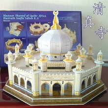 3D puzzle paper model mosque masjid al-Islam Church Muslim dome assemble building world's great architecture toy baby gift 1pc