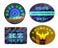 Custom Anti Fake Hologranphic Laser Printing Stickers Disposable Hologram Anti Counterfeit Tamper Evidentlabel Item No CU13