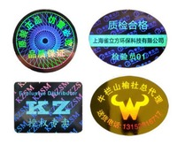 Custom Anti Fake Hologranphic Laser Printing Stickers Disposable Hologram Anti Counterfeit Tamper Evidentlabel Item No CU13