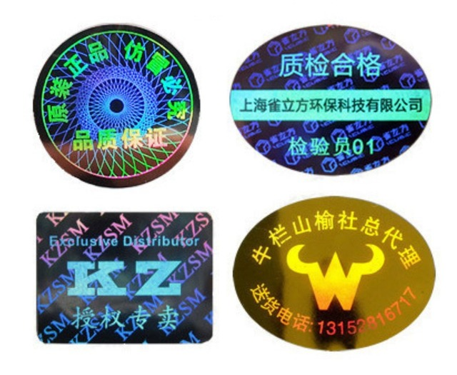 Custom anti fake holographic stickers disposable hologram anti counterfeit tamper evident label for