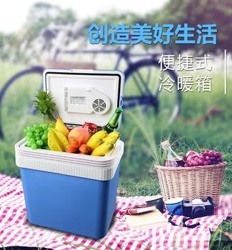 2 en 1 Mini Home refrigerador del coche 24L 12 V 220 V Mini nevera frío caliente doble uso nevera portátil refrigerador del coche a casa