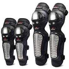 Защита для спуска на гору Налокотники и наколенники для мотогонок оборудование для мотокросса защита для велоспорта защита для горного велосипеда защита для коленей