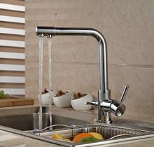 Новый Полированный Хром Латунь Кухонный Кран Чистой Воды Двойной Handels Судно Смесителя