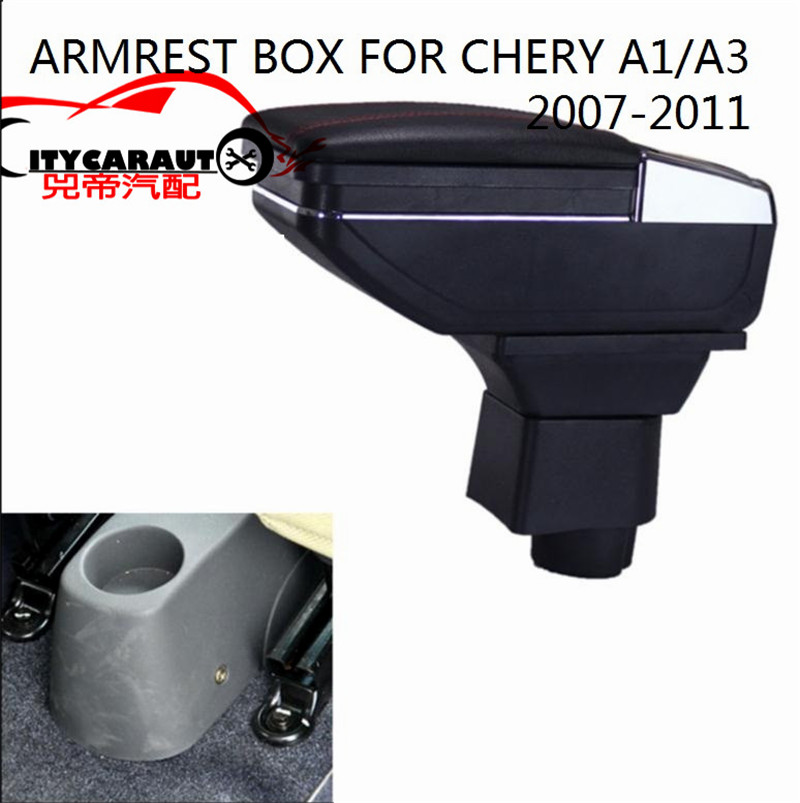 CITYCARAUTO BIGGEST SPACE+LUXURY+USB Car armrest box central Storage content box with cup holder USB FIT FOR CHERY A1 A3 2007-11
