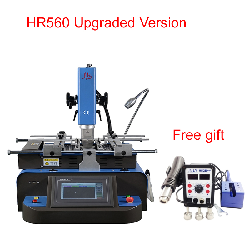 BGA rework station HR560 Upgraded version chip repair reballing machine with free gift LY 952D++ soldering staion the five generation of large capacity intelligent french fries without oil electric deep fryers