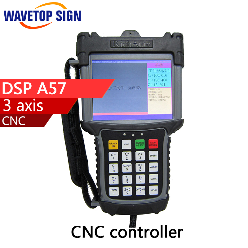 DSP A57 CNC router controller 3-axis controller 3 linkage control With automatic knife change function free shipping dsp a57 cnc router controller 3 axis controller 3 linkage control with automatic knife change function
