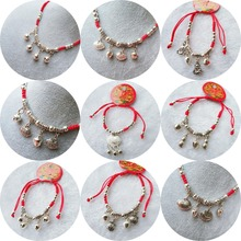 Hand-woven hand string red rope bell bracelet anklet lucky amulet and foot chain for family friends blessing gift jewelry