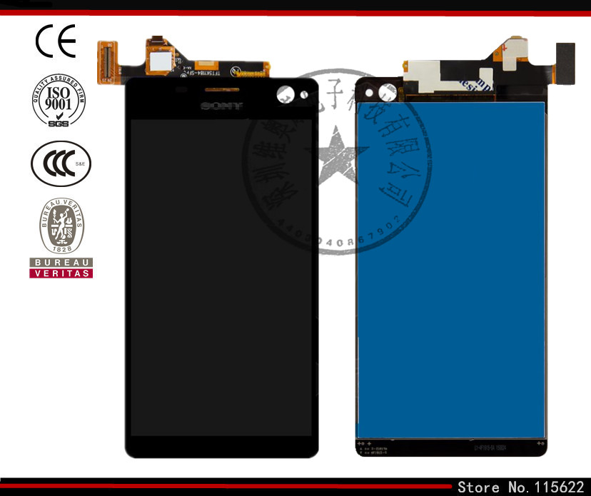 ФОТО LCD display screen for Sony E5333,E5343,E5363 Xperia C4 Dual Cell Phones, (black,white, with touchscreen,with Logo)