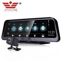 Автомобильный видеорегистратор ANSTAR E98, 4G, Android, не встроенная батарея, камера 8 дюймов, зеркало заднего вида, камера, GPS, ADAS, зеркальный видеорегистратор, видеорегистратор