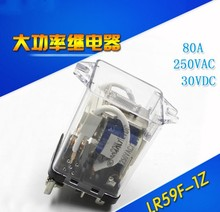 цена на FREE SHIPPING New and original 5PCS LR59F-1Z 80A high power relay sensor
