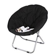 Duże rozmiary składane krzesło księżycowe przenośna kanapa pufa relaksacyjna dla dorosłych miękka tkanina Oxford poduszka do siedzenia krzesło biurowe mocne łożysko