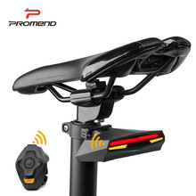 PROMEND Smart Bicycle Light Wireless Bike Rear Laser Accessories Light USB Recharge Cycling Tail Waterproof Remote Turn Led