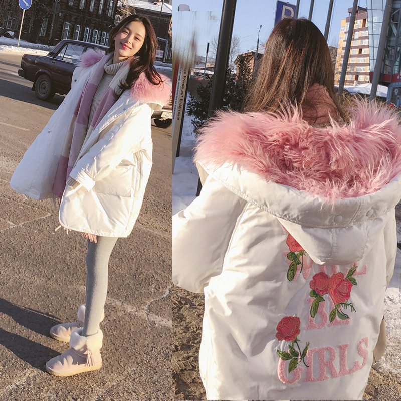 Mishow Fashion Long Flora Embroidery hooded with fur women   down     coat   2019 spring letter print street wear   down   jacket MX17D8824